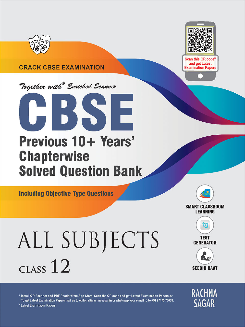 CBSE Previous Year Question Papers for Class 12 of All Subjects