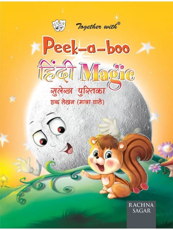 Together With Peek a boo Hindi Magic Sulekh Pustika Shabd Lekhan Matra Wale