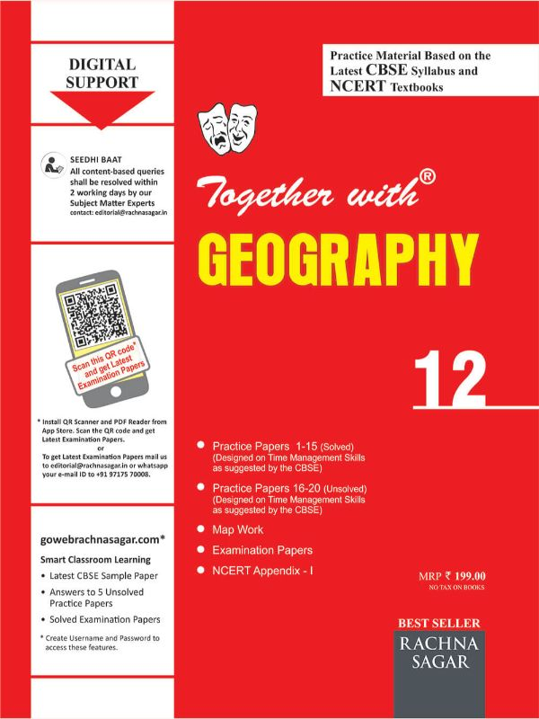 Together with Geography Practice Material for Class 12