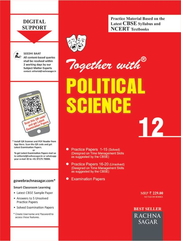 Together with Political Science Practice Material for Class 12