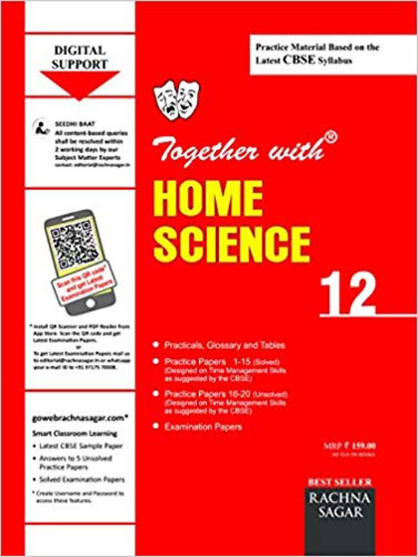 Together with Home Science Practice Material for Class 12