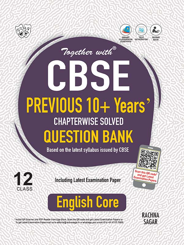 Together with English Core CBSE Previous 10+ Years Question Bank for Class 12 Term I & Term II (For 2021-2022 Examination)