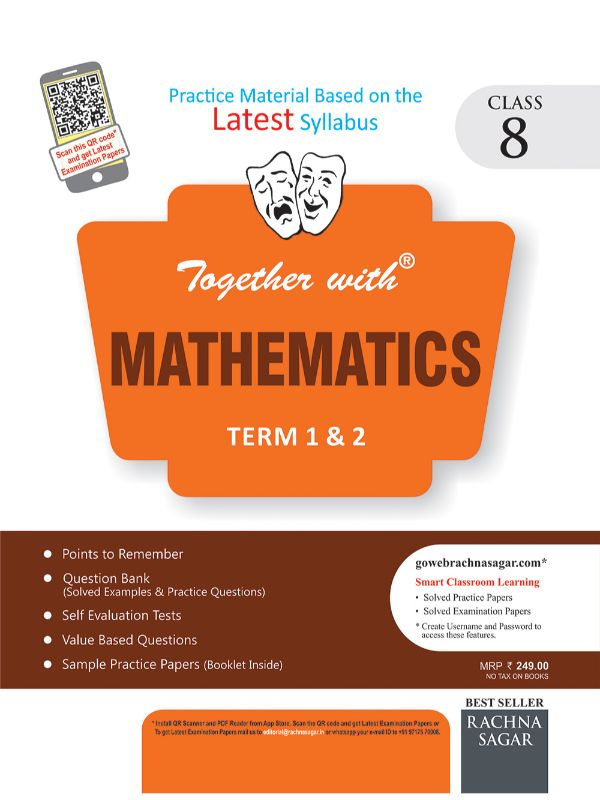 Together With Practice Material for Class 8 Mathematics DAV