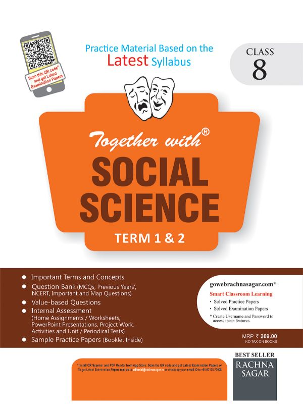 Together with Social Science DAV 1 and 2 Term Practice Material for Class 8