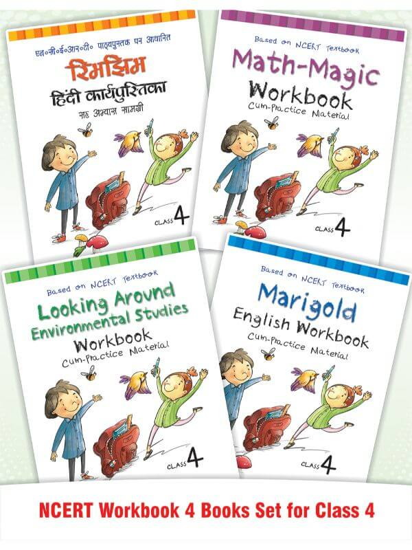 Math Magic, Rimjhim, Marigold & Looking Around EVS NCERT Workbook for Class 4 (Set of 4 Books)