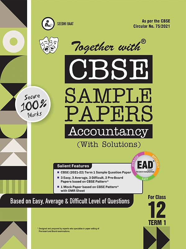 CBSE Accountancy Sample Papers for Class 12th (2021 Board Examination)
