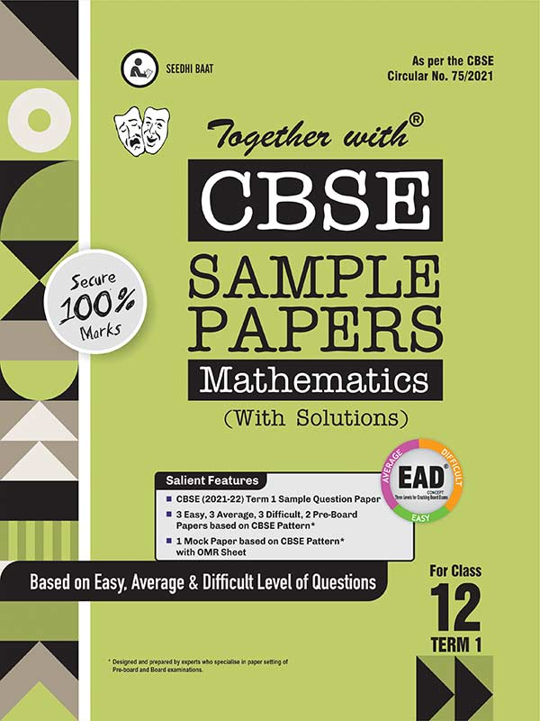 CBSE Mathematics Sample Papers for Class 12th (2021 Board Examination)