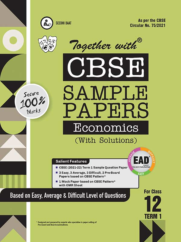CBSE Economics Sample Papers for Class 12th (2021 Board Examination)
