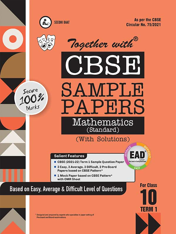 CBSE Mathematics Sample Papers for Class 10th (2021 Board Examination)