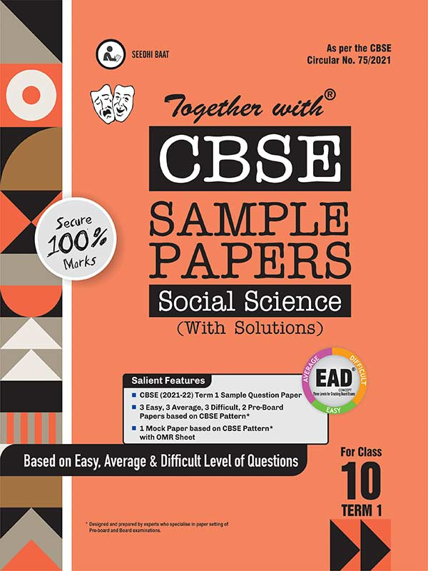 CBSE Social Science Sample Papers for Class 10th (2021 Board Examination)