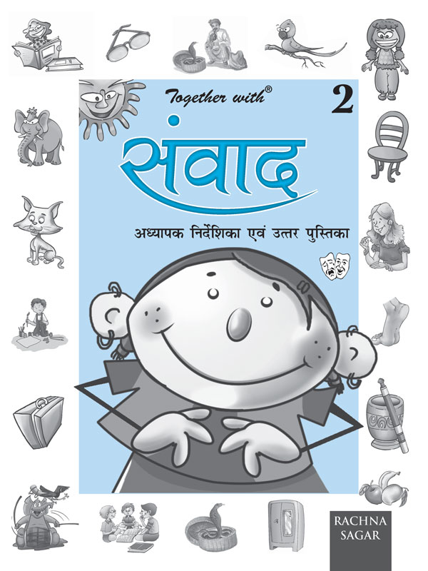 Samwad Teacher Resource Manual  for class 2