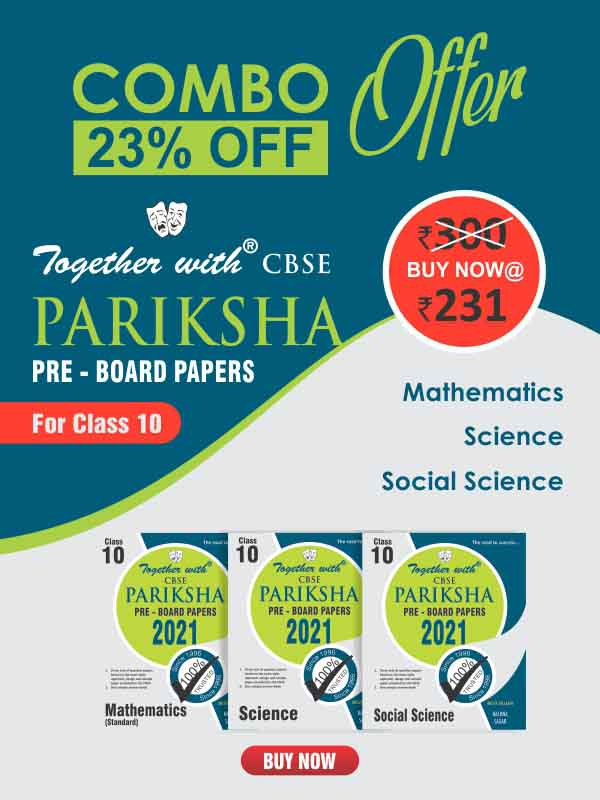 Together with Mathematics, Science & Social Science (Pariksha Combo 2021)