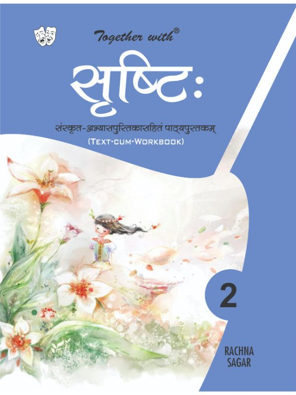 Together With Srishti Sanskrit Text cum Work Book for Class 7