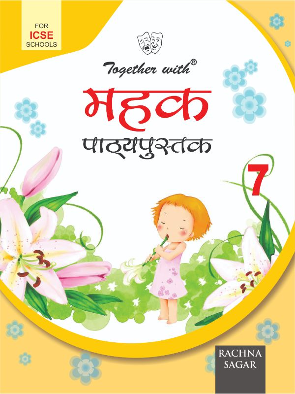 Together with ICSE Mehak Text Book for Class 7