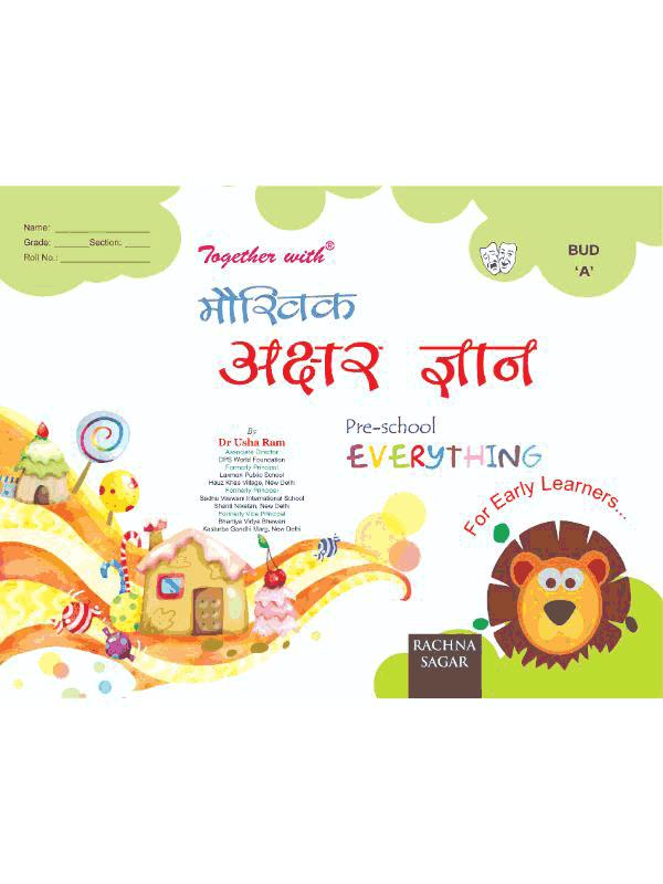 Together With Everything Bud A Maukhik Akshar Gyan for Nursery
