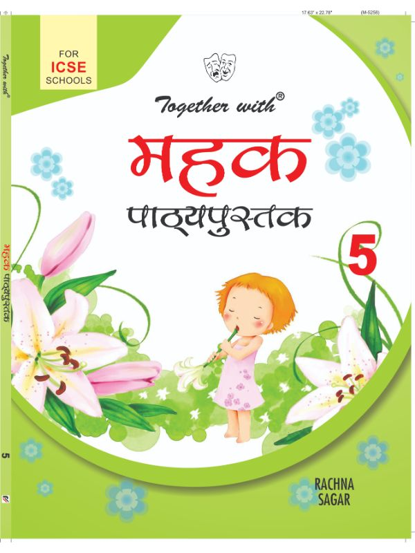 Together with ICSE Mehak Text Book for Class 5
