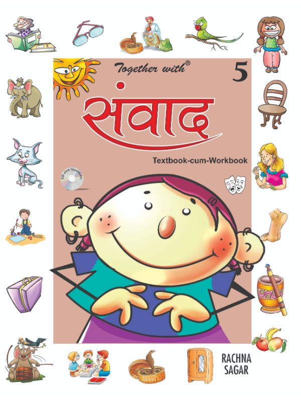 Together With Samvad Hindi Text Book cum Work Book for Class 5