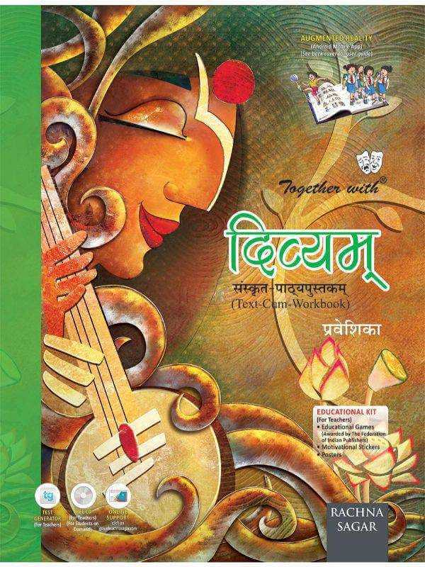 Together with Divyam Sanskrit Text cum Work Book Pariveshika for Class 5 (Part 0)