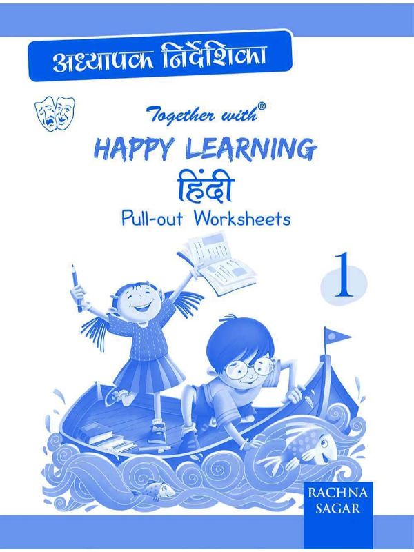Happy Learning Pull out Worksheets Hindi TRM/Solution for Class 1