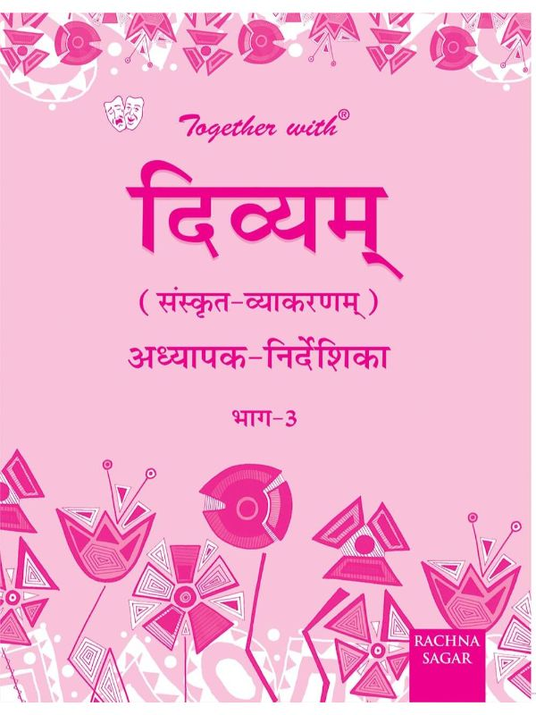 Together with Divyam Sanskrit Vyakaran Solution/TRM for Class 8 (Part 3)
