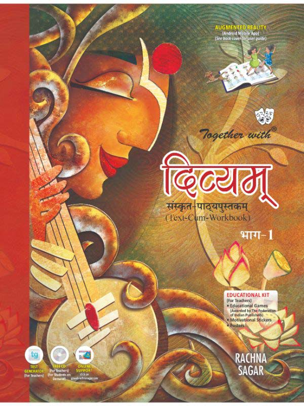 Together with Divyam Sanskrit Text cum Work Book for Class 6 (Part 1)