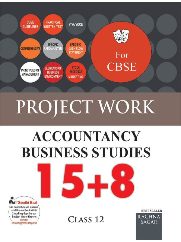 Together with Project Work Accountancy Business Studies for Class 12