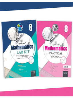 Together With Mathematics Lab Kit (Lab Manual) with Practical Manual for Class 8