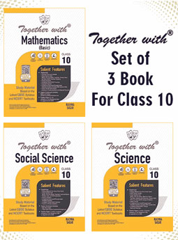 Together with Mathematics (Basic), Science and Social Science Study Material for Class 10 Term I & Term II (For 2021-2022 Examination) (Set of 3 Books)