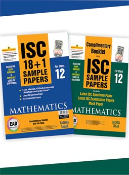 ISC Mathematics Sample Papers for Class 12th