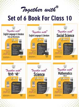 Together with Hindi B, English Language and Literature+Pullout Worksheet, Mathematics (Basic), Science and Social Science Study Material for Class 10 Term I & Term II (For 2021-2022 Examination) (Set of 6 Books)