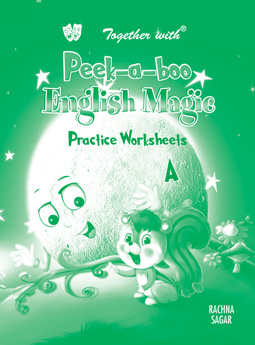 Peek a boo English Magic A Alphabet Recognition Preforated Practice Worksheet