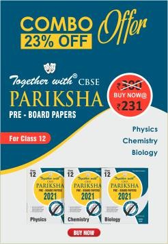 Together with Physics, Chemistry & Biology (Pariksha Combo 2021)