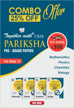 Together with Mathematics, Physics, Chemistry & Biology (Pariksha Combo 2021)