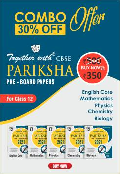 Together with English Core, Mathematics, Physics, Chemistry & Biology (Pariksha Combo 2021)