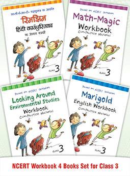 Math Magic, Rimjhim, Marigold & Looking Around EVS NCERT Workbook for Class 3 (Set of 4 Books)