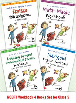 Math Magic, Rimjhim, Marigold & Looking Around EVS NCERT Workbook for Class 5 (Set of 4 Books)