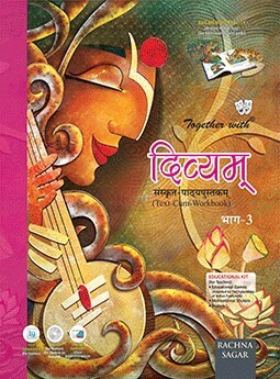 Together with Divyam Sanskrit Text cum Work Book for Class 8 (Part 3)