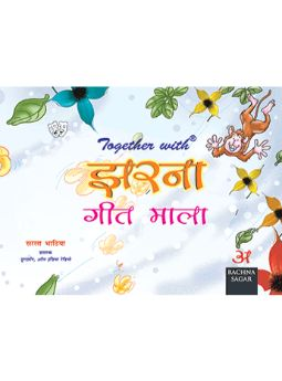 Together With Jharna Geetmala A for Class Nursery