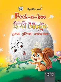Together With Peek a boo Hindi Magic Sulekh Pustika Varnmala Lekhan