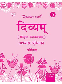 Together with Divyam Sanskrit Vyakaran Practice Worksheets Praveshika for Class 5 (Part 0)
