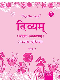 Together with Divyam Sanskrit Vyakaran Practice Worksheets for Class 7 (Part-2)