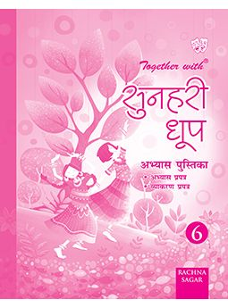 Together with Sunehri Dhoop Worksheets for Class 6