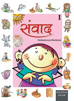 Together With Samvad Hindi Text Book cum Work Book for Class 1