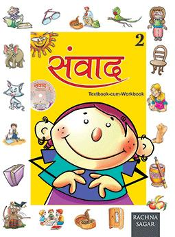 Together With Samvad Hindi Text Book cum Work Book for Class 2