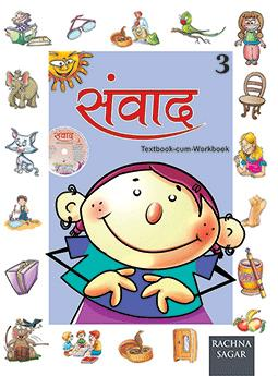 Together With Samvad Hindi Text Book cum Work Book for Class 3