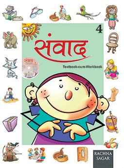 Together With Samvad Hindi Text Book cum Work Book for Class 4