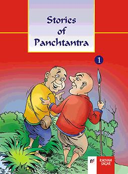 Together with Stories of Panchtantra for Class 1 (English)